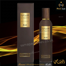 HUMS AL BAREYA Parfum D'Ambiance Wood Celeste - 250ml Rasasi UK & EU Distributors